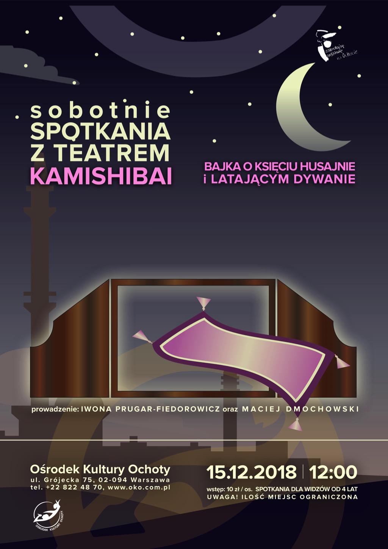 15 Grudnia Sobota Godz 1200 Spotkanie Z Teatrem